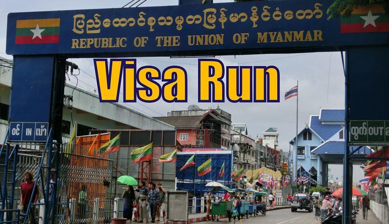 Hacer Visa Run o Border Run en Tailandia