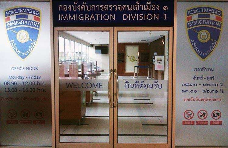 Oficina de Inmigracion en Tailandia