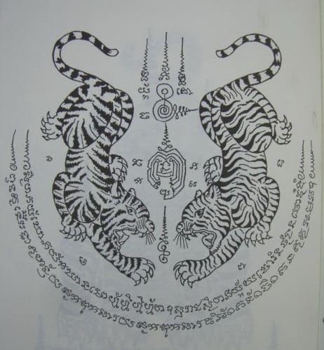 Tatuajes Tailandeses - Yant Suea - La fuerza del tigre