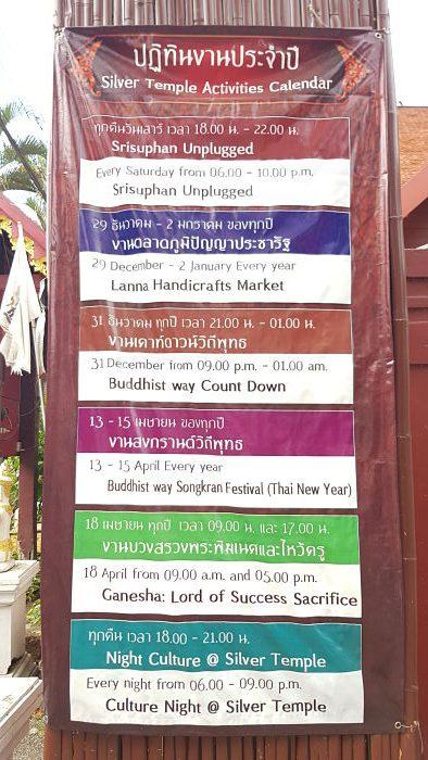 Wat Sri Suphan - Templo de Plata de Chiang Mai - Calendario de Actividades