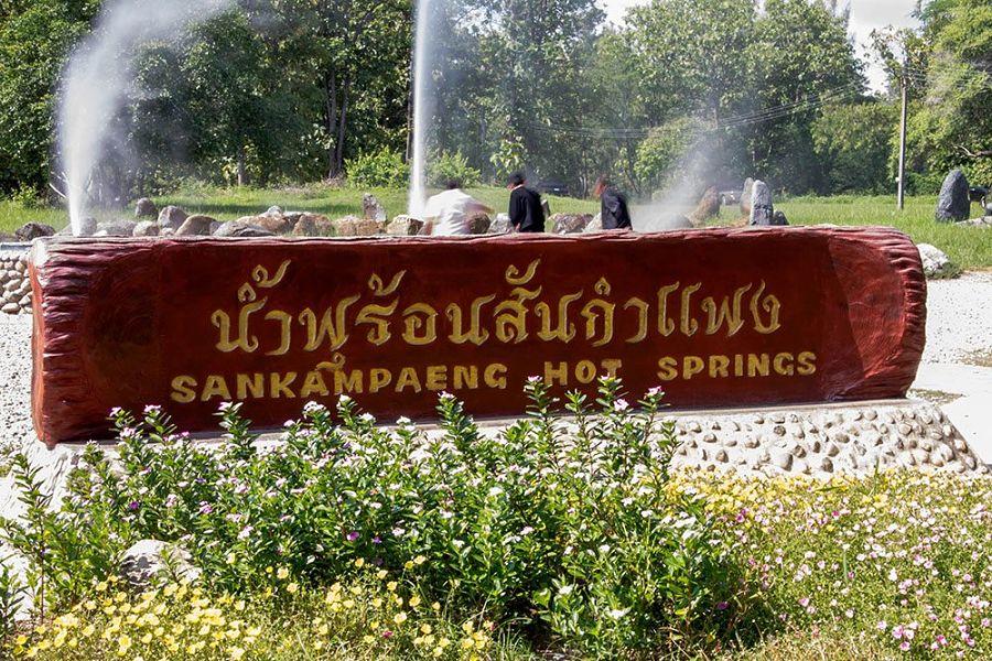 Aguas termales de Chiang Mai