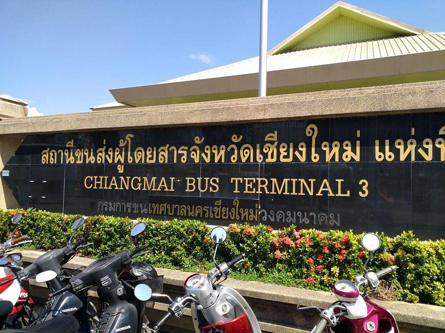 Cómo ir de Chiang Mai a Chiang Rai - Estación de autobuses Chiang Mai