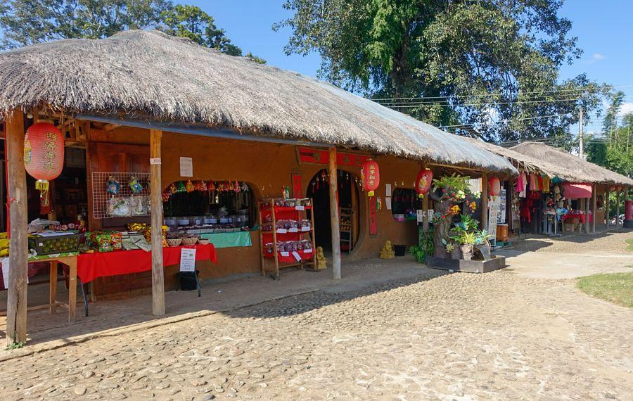 El Pueblo Chino de Pai - Santichon Village - Comercios
