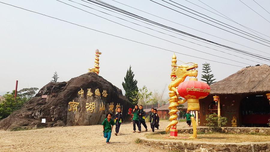 El Pueblo Chino de Pai - Santichon Village - Visita con Niños