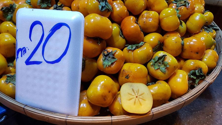Frutas Tropicales de Tailandia - Caqui