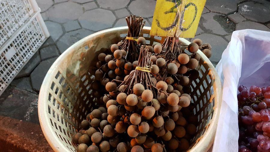 Frutas Tropicales de Tailandia - Longan
