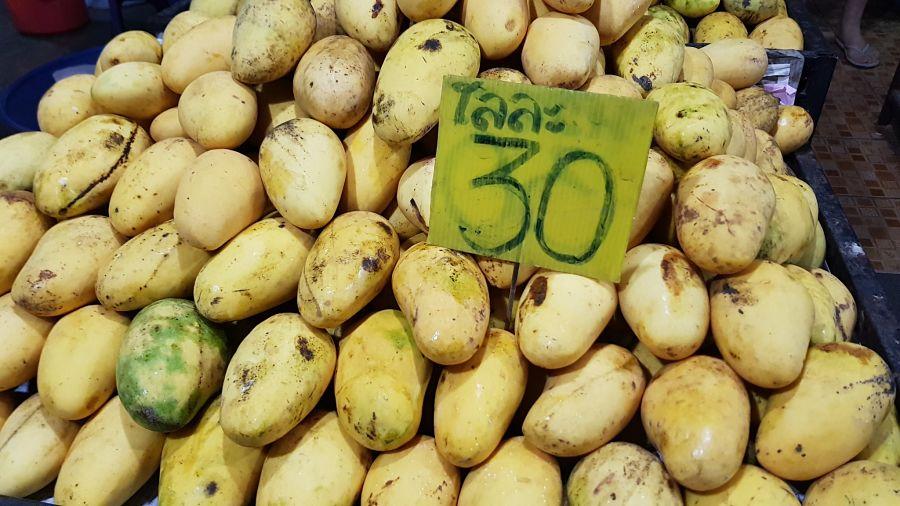 Frutas Tropicales de Tailandia - Mango