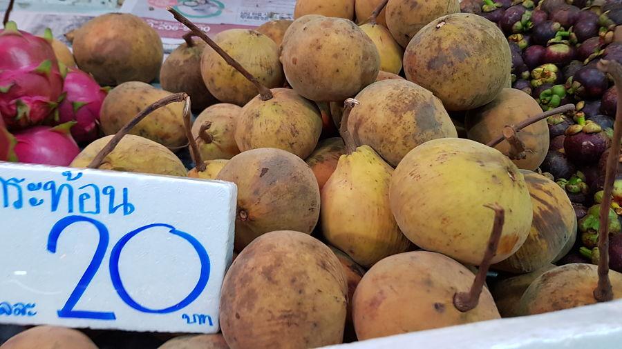 Frutas Tropicales de Tailandia - Santol