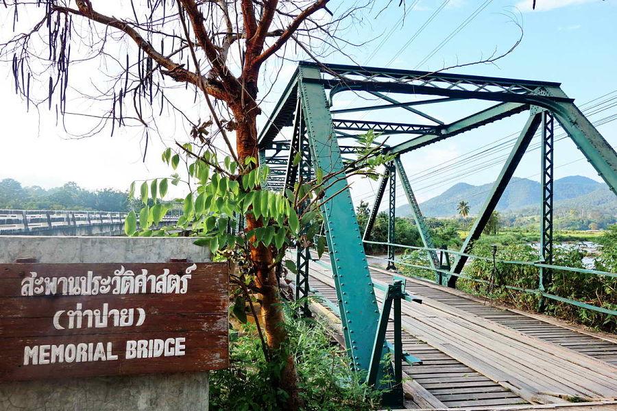 Pai Memorial Bridge - El Puente de Pai