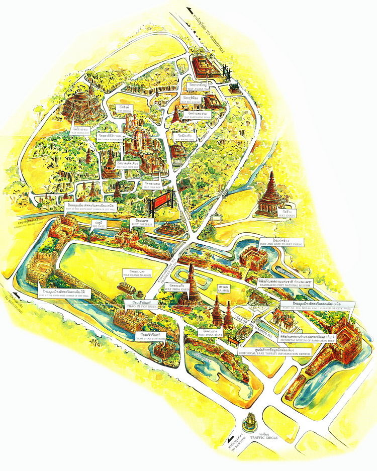 Mapa Turístico del Parque Histórico de Kamphaeng Phet