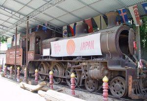 Museo de Guerra JEATH en Kanchanaburi