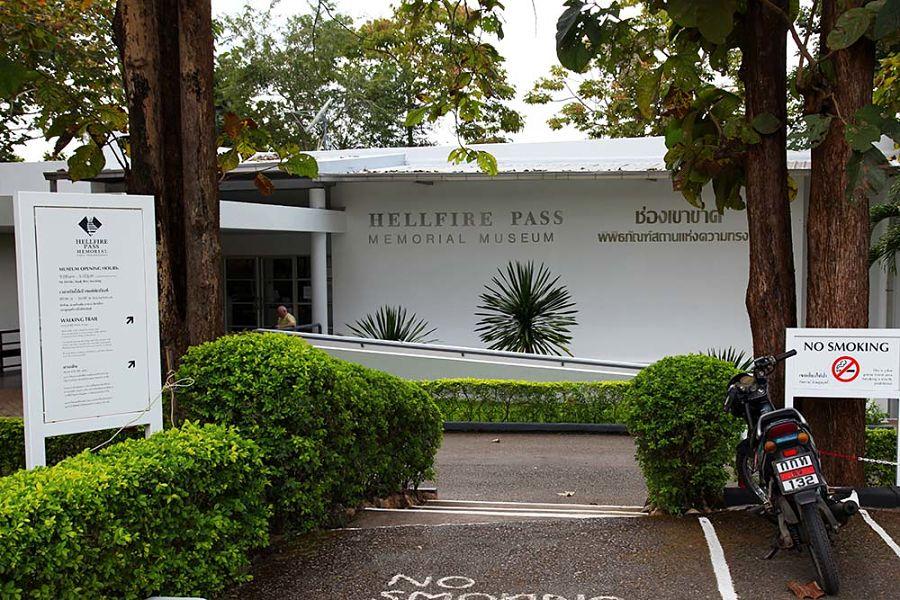 Museo del Hellfire Pass
