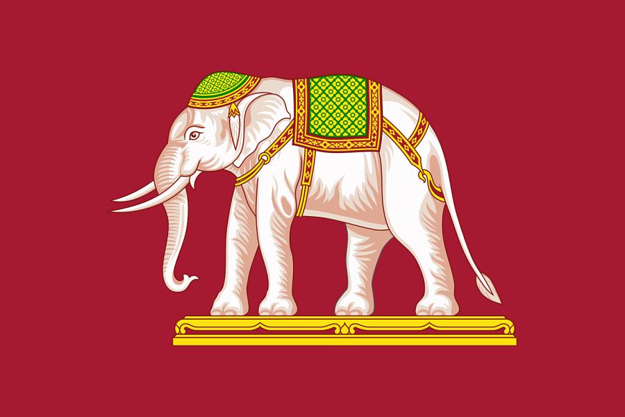 Quinta Bandera de Tailandia - Elefante a color