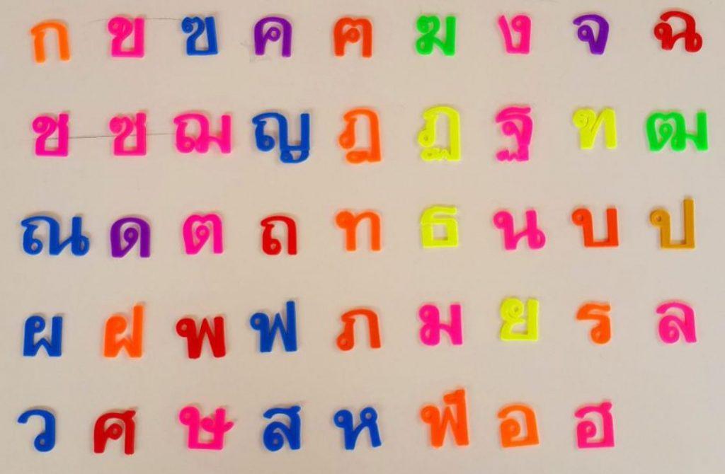 Alfabeto Tailandés