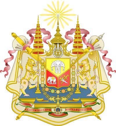 Escudo y Emblema Militar de Tailandia
