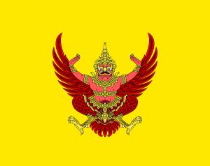 Estandarte Del Rey de Tailandia