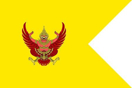 Estandarte de la Reina de Tailandia