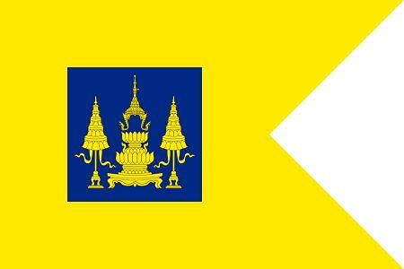 Estandarte de la madre del Rey de Tailandia