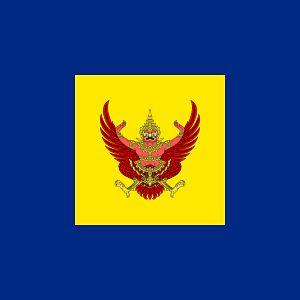 Estandarte del príncipe heredero de Tailandia