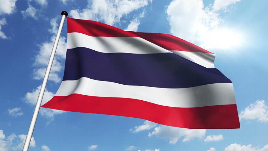 Himno de Tailandia